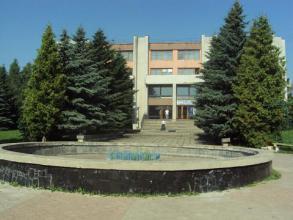Рівненська державна обласна бібліотека