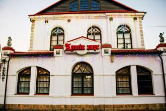 «Antique House»(готель)