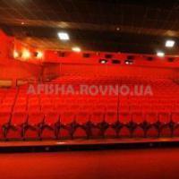 Зал ВІСКОНТІ (300 місць) фото #1