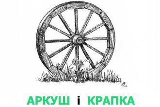 Виставка художниці Олени Сєргєєвої «Аркуш і крапка»