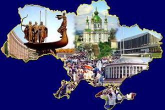 Фото туристичні тури в Україна