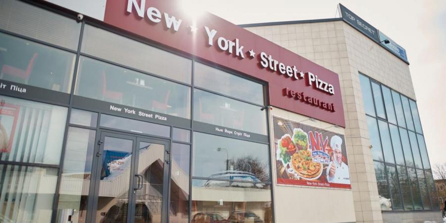 про нас, New York Street Pizza (ТЦ Покровський)