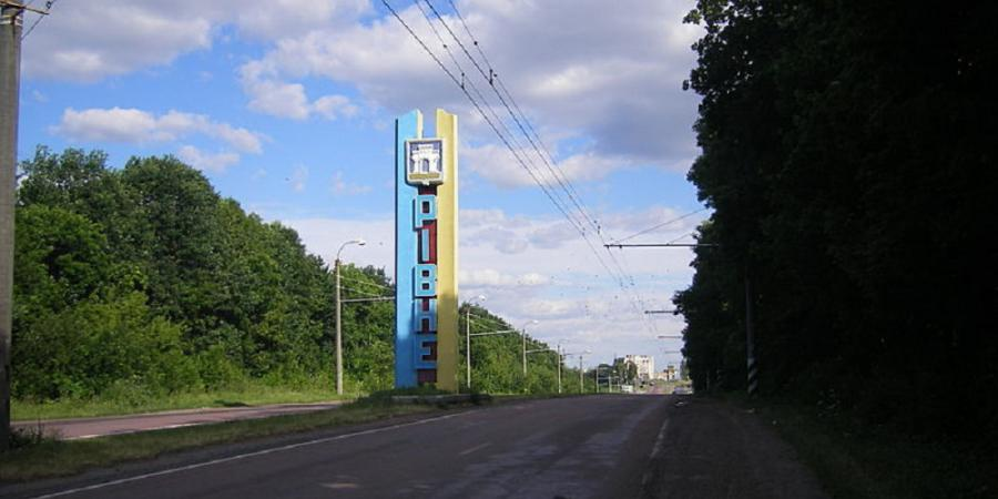 Слайдшоу закладу Місто Рівне, Події міста