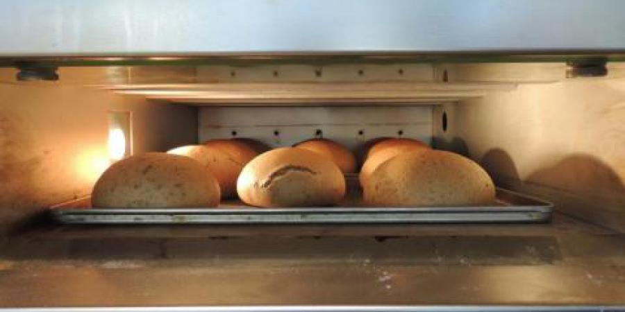 Слайдшоу закладу Пекарня #1