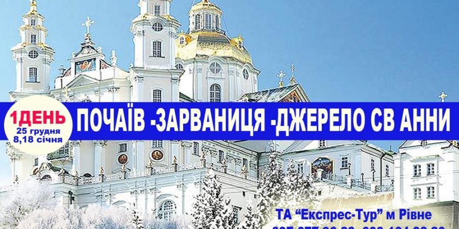 Слайдшоу закладу Туристична агенція «Експрес-Тур», Туристична агенція «Експрес-Тур»