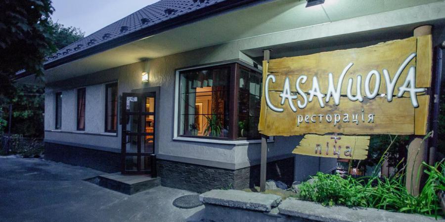 """про ресторан, Ресторація """"Casa Nuova"""""""