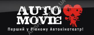 Авто кінотеатр Auto Movie