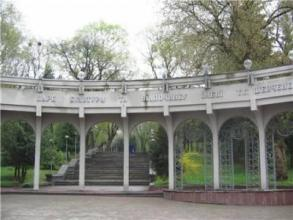 парк культури і відпочинку ім. Т.Г.Шевченка