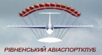 Рівненський авіаційно-спортивний клуб