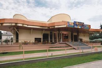 Ресторан «Магнат»