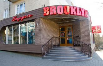 Піцерія Brooklyn
