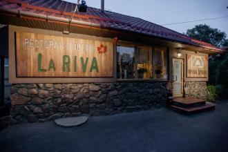 """Ресторан-піцерія """"La Riva"""""""