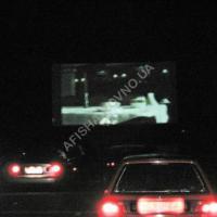великий екран 12х7 м2 фото #1