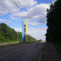Події міста фото #1