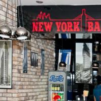 Піцерія Brooklyn фото #2
