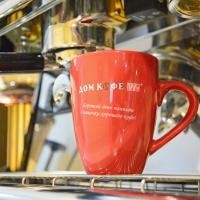Дім кави фото #3