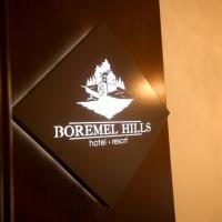 BOREMEL HILLS (готель) фото #3