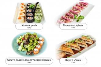 -20% знижки на страви ( на доставку або на виніс)