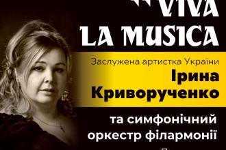 """""""VIVA LA MUSICA"""""""