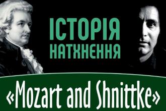 Mozart and Shnittke
