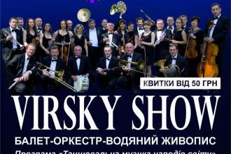 VIRSKY SHOW