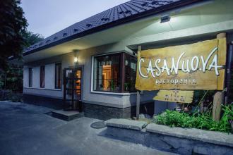 """про ресторан, Ресторація """"Casa Nuova"""" фото #4"""