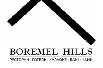 Вихідні у BOREMEL HILLS!