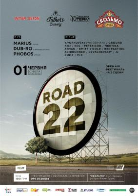"Open air ""Road 22"""