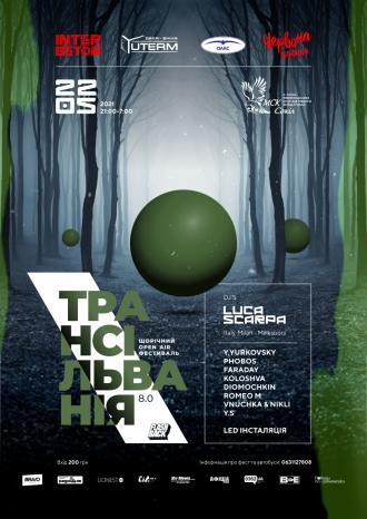 """постер Open air """"Трансільванія 8.0"""" → база """"Сокіл"""" → LUCA SCARPA (Italy)"""