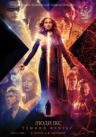 постер Люди Ікс: Темний фенікс