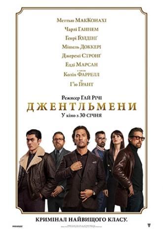 постер Джентельмени