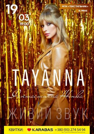 постер Tayanna
