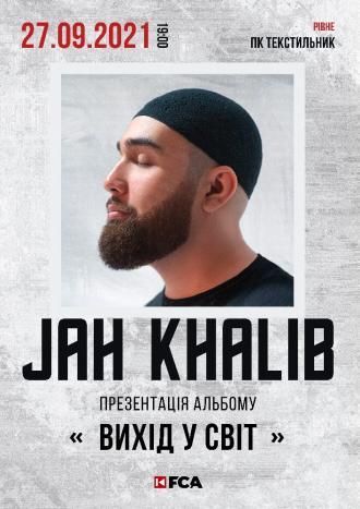 постер JAH KHALIB