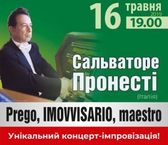 постер Prego, IMOVVISARIO, maestro