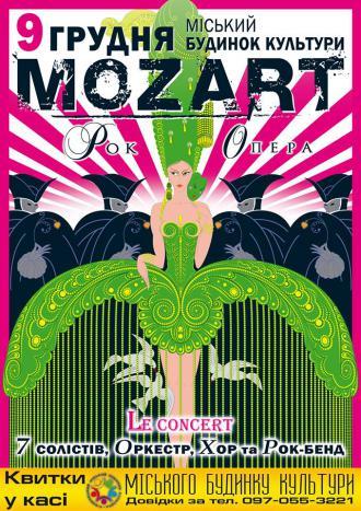 постер MOZART L'Opera Rock LE CONCERT