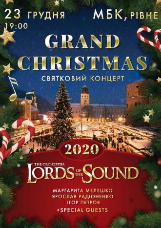 постер Lords of the Sound «GRAND CHRISTMAS» Святковий концерт!