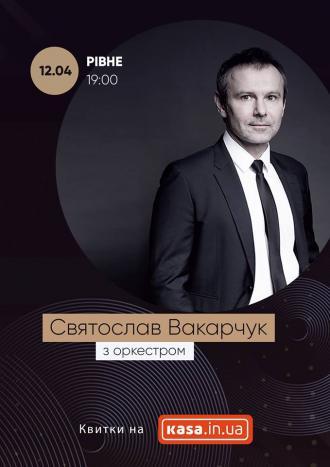 постер Святослав Вакарчук з оркестром