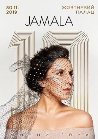 постер Jamala