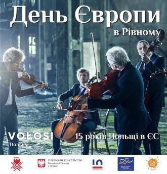 постер VOłOSI