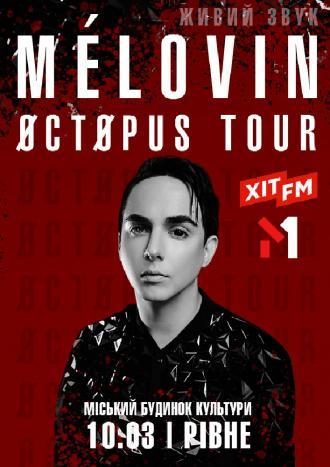 постер Melovin