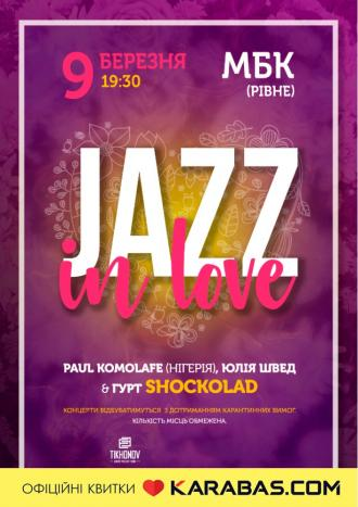 постер JAZZ in LOVE