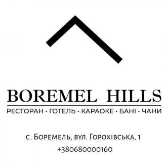 постер Травневі свята у BOREMEL HILLS!!!
