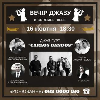 постер Тематичний вечір джазу від BOREMEL HILLS
